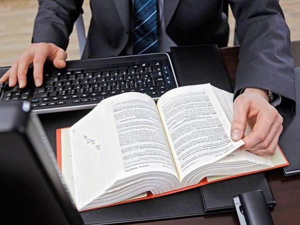Anwalt am PC